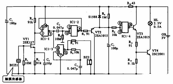 床头触摸灯检测控制电路