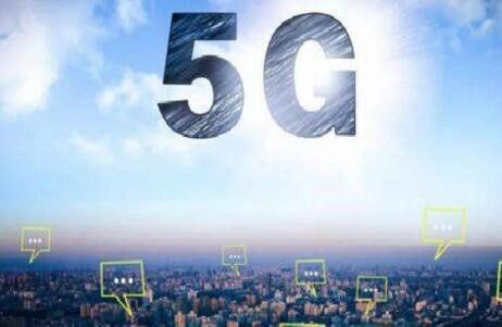 """首款国产毫米波相控阵芯片问世 5G""""核芯链""""的重要""""里程碑""""?"""