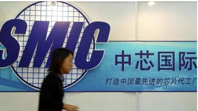 中芯国际2024年下半年升级到5nm工艺