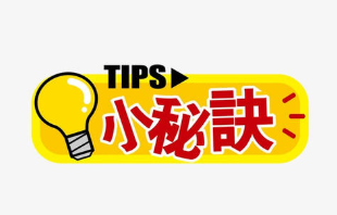 """【独家秘诀】快包项目被""""忽略""""的选中按钮,竟如此重要!"""