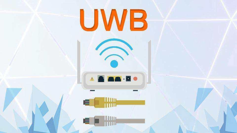 国内外手机巨头齐发力     引爆超宽带技术(UWB)市场空间