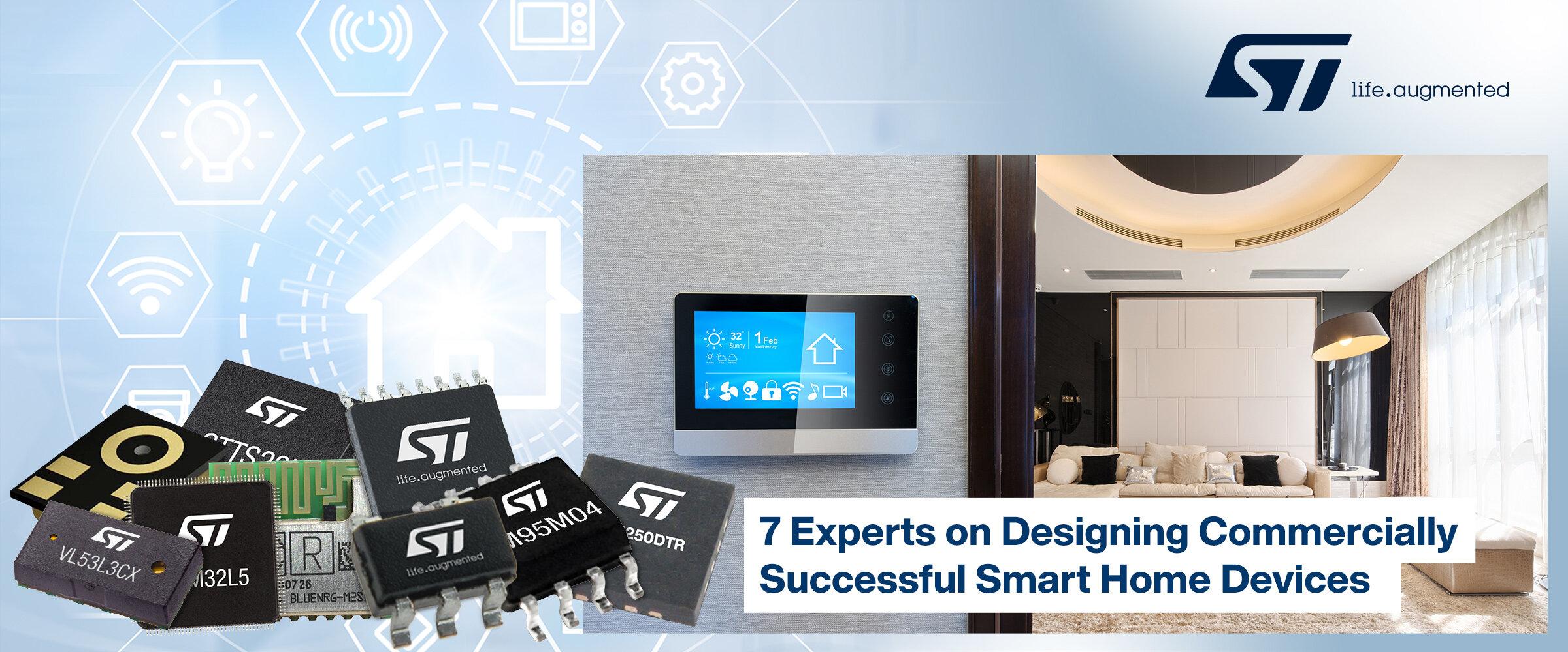 7位专家联手献策:如何设计出商业化成功的智能家居设备