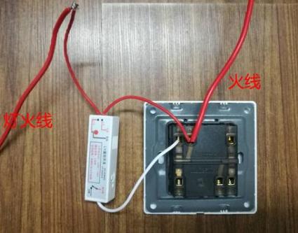 液位控制开关和单相开关接线