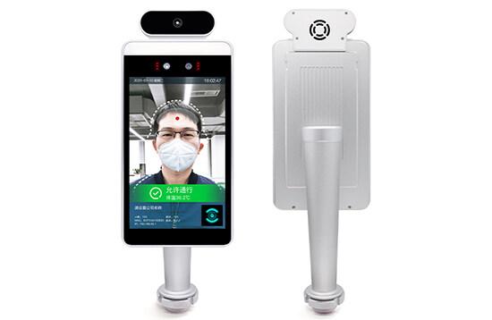 人脸识别红外测温如何在安全行业崛起中应对疫情挑战?
