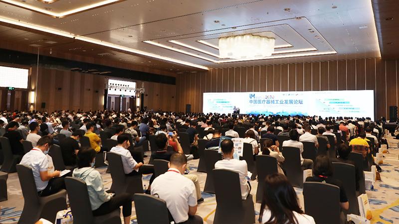 2021年EIMS深圳电子智能制造展即将开幕 同期论坛亮点抢先看