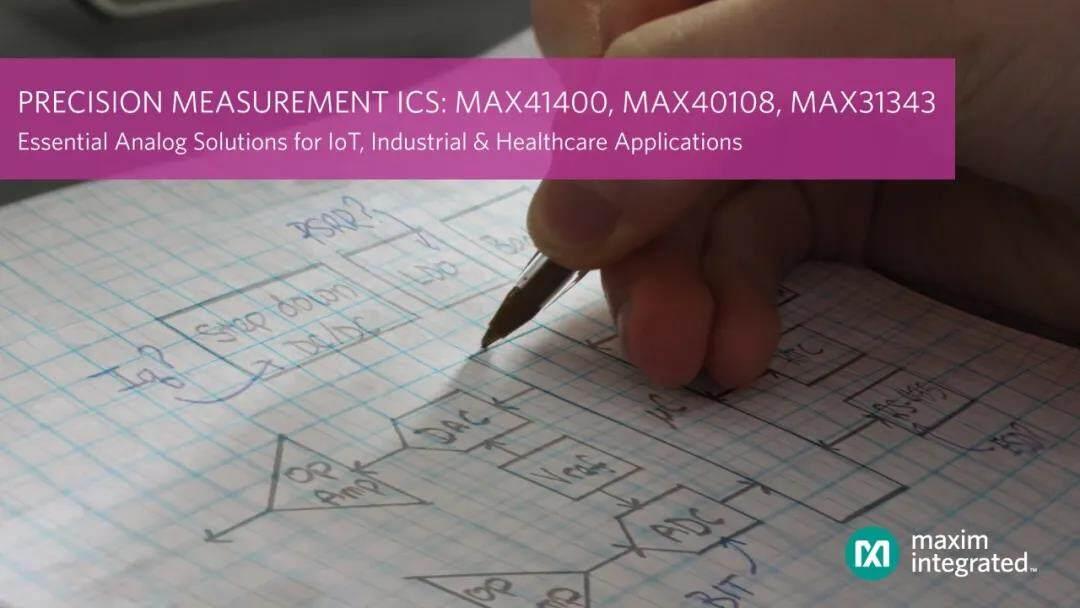 Maxim Integrated推出最新高精度测量IC,帮助IoT、工业及医疗健康应用获得两倍的电池寿命