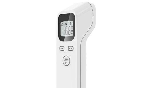我爱方案网上线多款红外测温产品,助力疫情防控,实现快速筛查