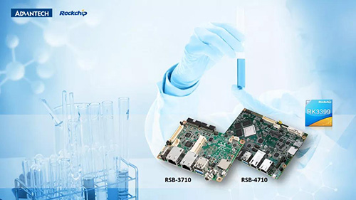 研华推出搭载瑞芯微RK3399单板电脑 提升核酸检测效率
