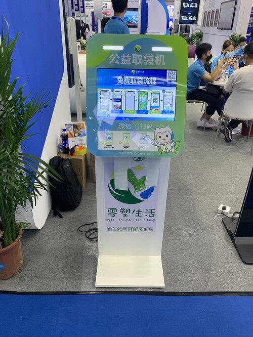 卓策科技公益智能取袋机解决方案精彩亮相2021深圳ISVE