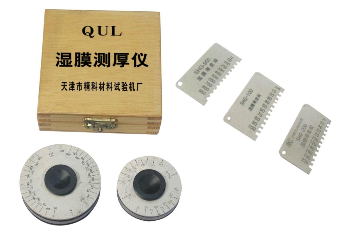 湿膜测厚仪的操作方法及注意事项说明