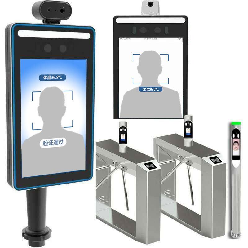 基于瑞芯微RK3399,AI测温人脸识别方案即日上架我爱方案网
