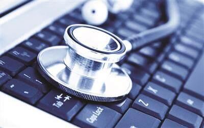 【定价指导】智能穿戴及智能医疗产品外包价格参考指导
