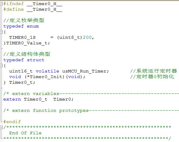 """【单片机C语言】 结构体与指针在编程中的应用——用户""""刘工程师""""撰稿"""