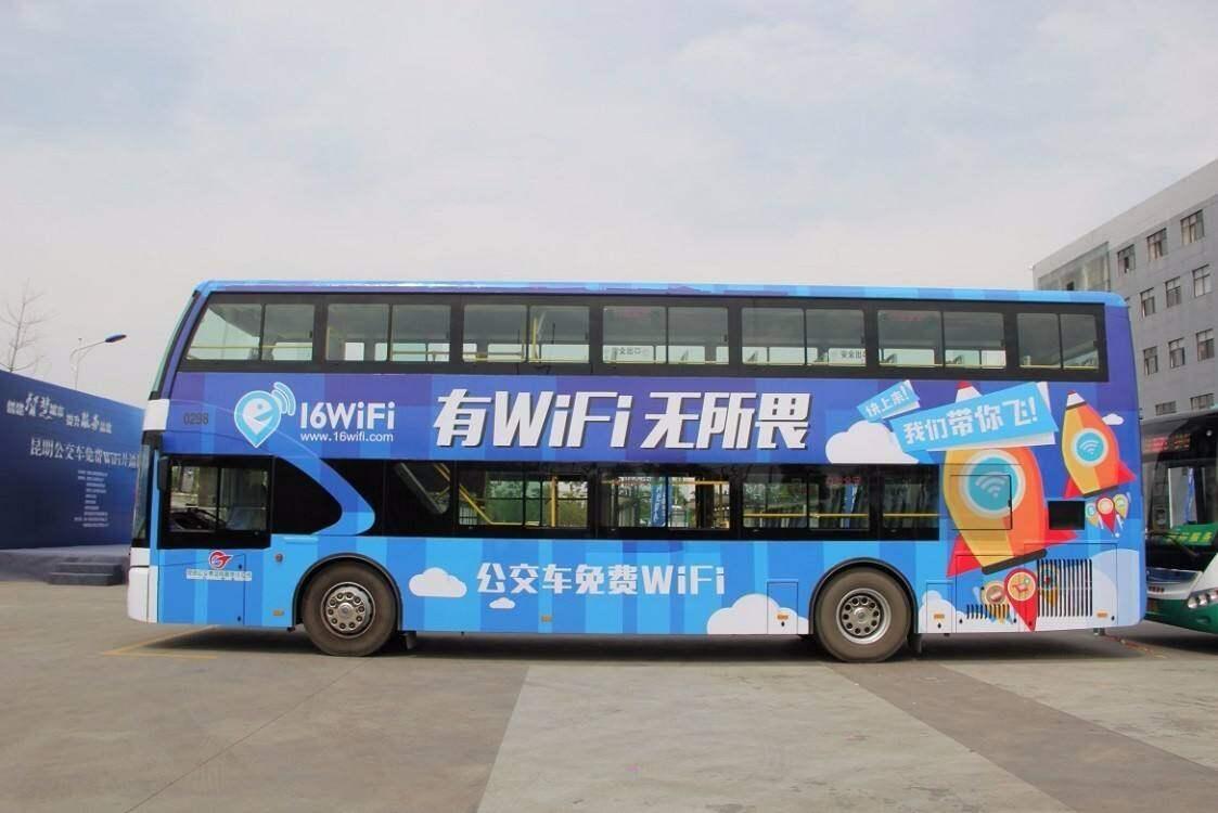 我爱方案网备有N76XX智能网关方案,用于公交车Wi-Fi介入