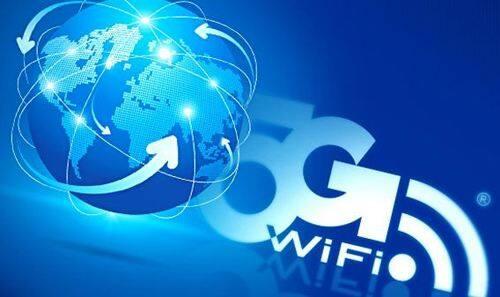 5G时代,WiFi真的会被淘汰吗?