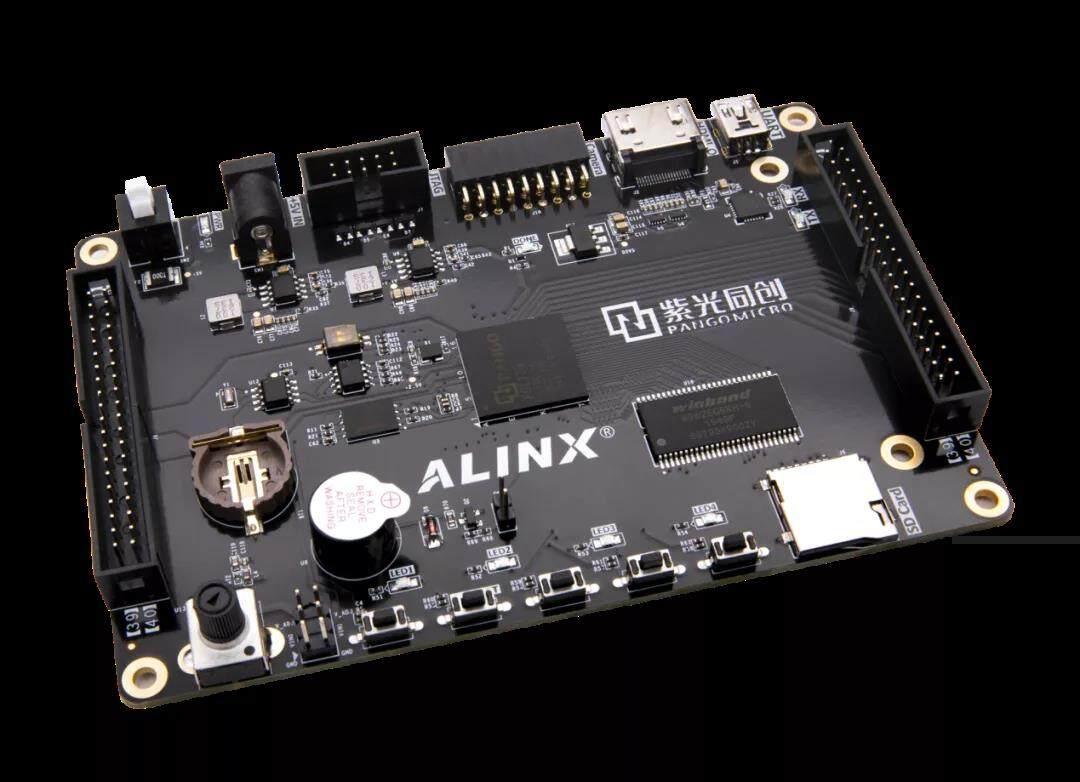 紫光同创 ALINX强强联合   共同推出国产入门级FPGA套件