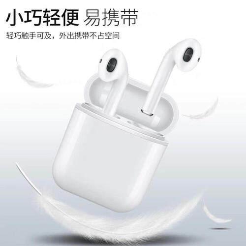 基于新唐ML51开发的TWS耳机充电仓方案