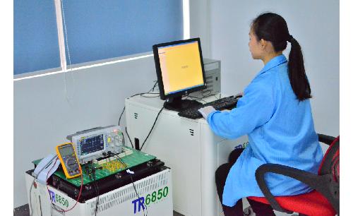 终端工厂检测服务_创新在线检测中心