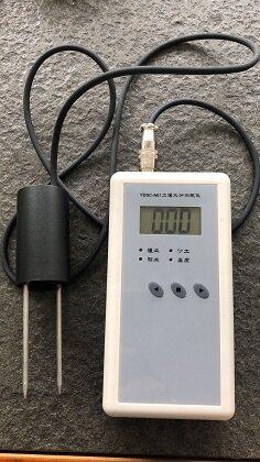 传感器1.jpg