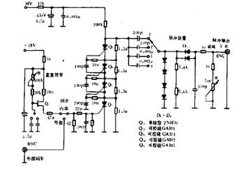 高速可控硅开关脉冲输出电路图
