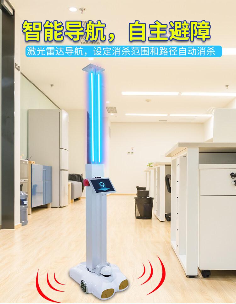紫外线消机器人杀详情页_05.jpg