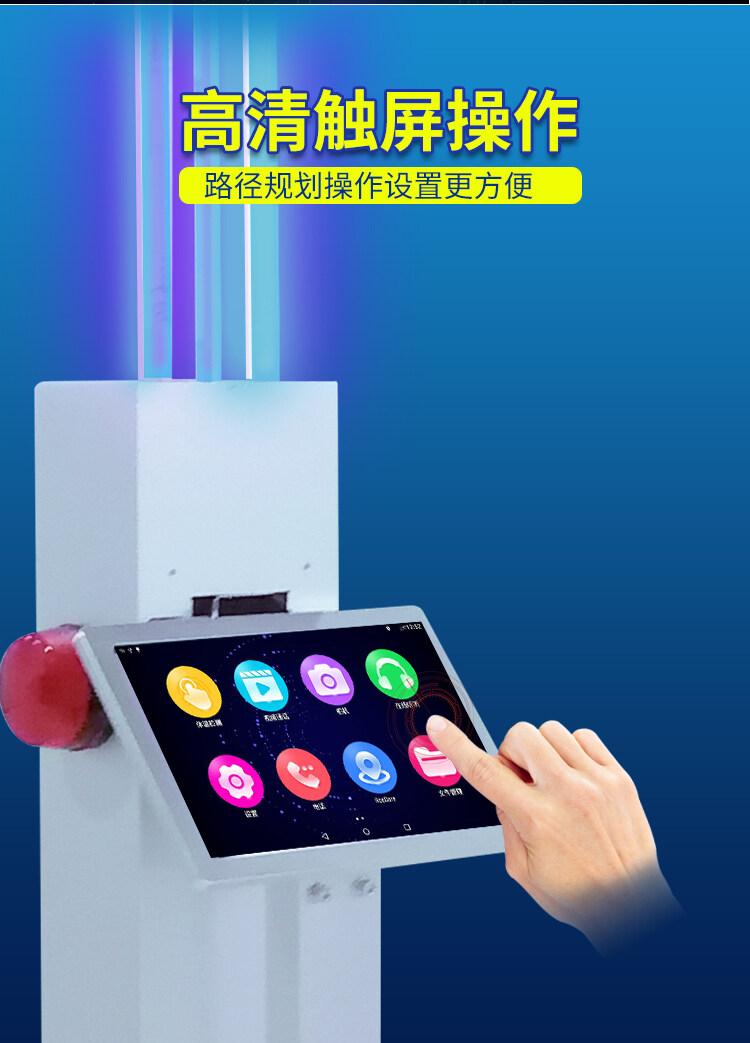 紫外线消机器人杀详情页_07.jpg