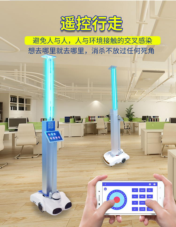 紫外线消机器人杀详情页_08.jpg