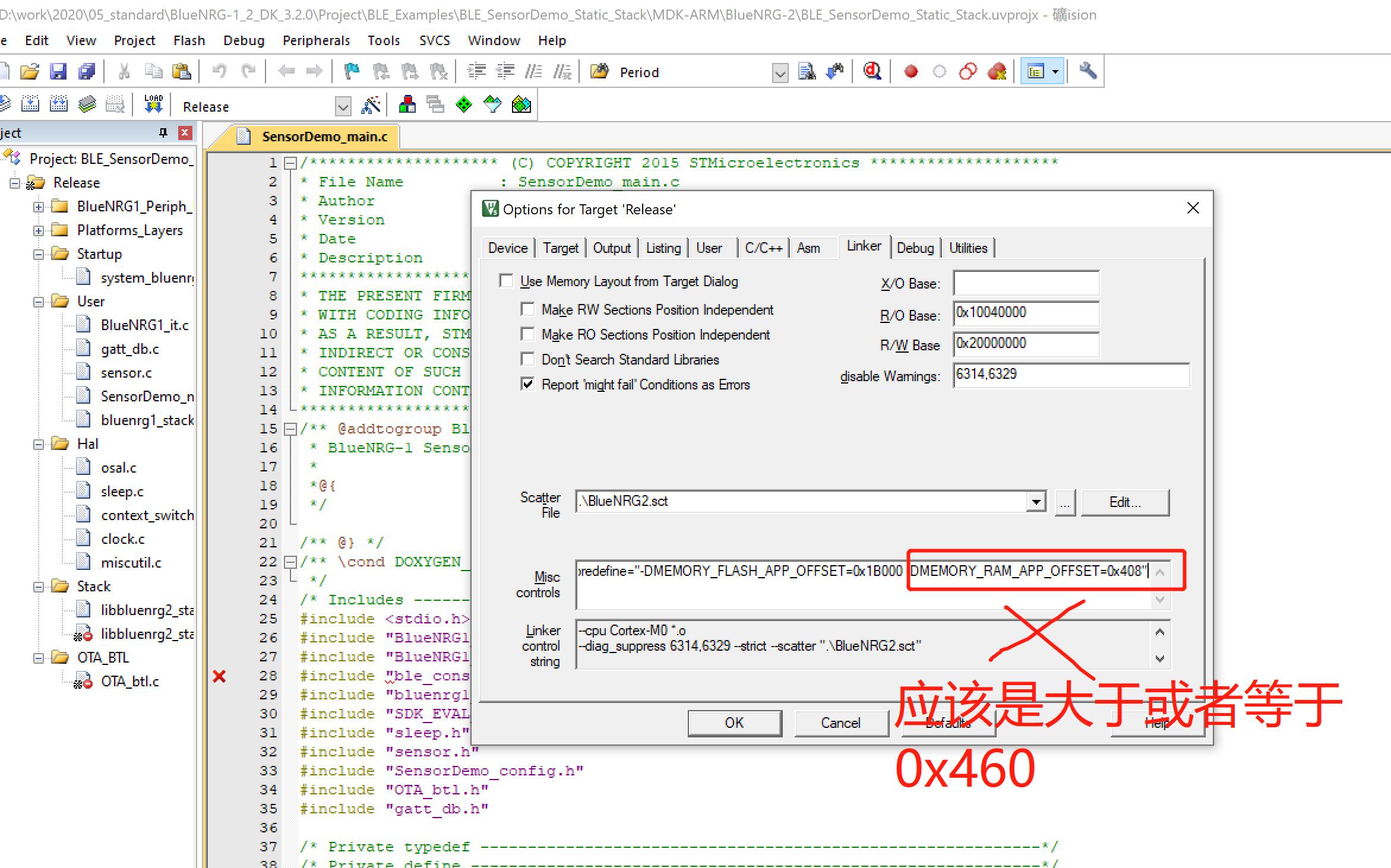 BLE_SensorDemo_Static_Stack_error_set.png