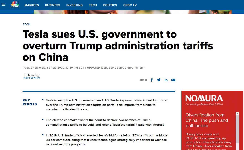 特斯拉起诉美政府1.png