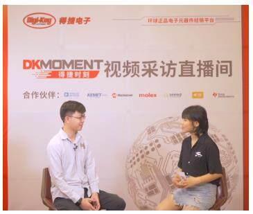 Digi-Key將在2021 慕尼黑上海電子展推出線上活動,屆時將會有精美禮品贈送