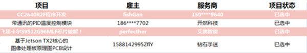 1626069268(1)_副本.jpg