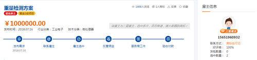 1626772506(1)_副本.jpg