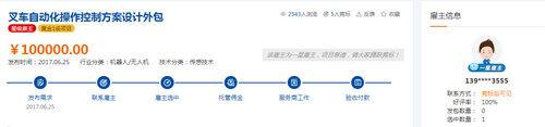 1626772430(1)_副本.jpg